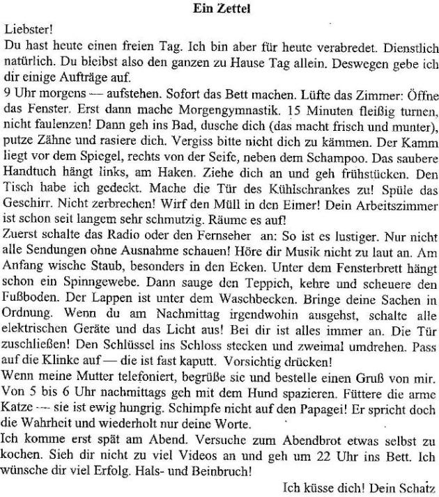 тексты на немецком для начинающих с заданиями