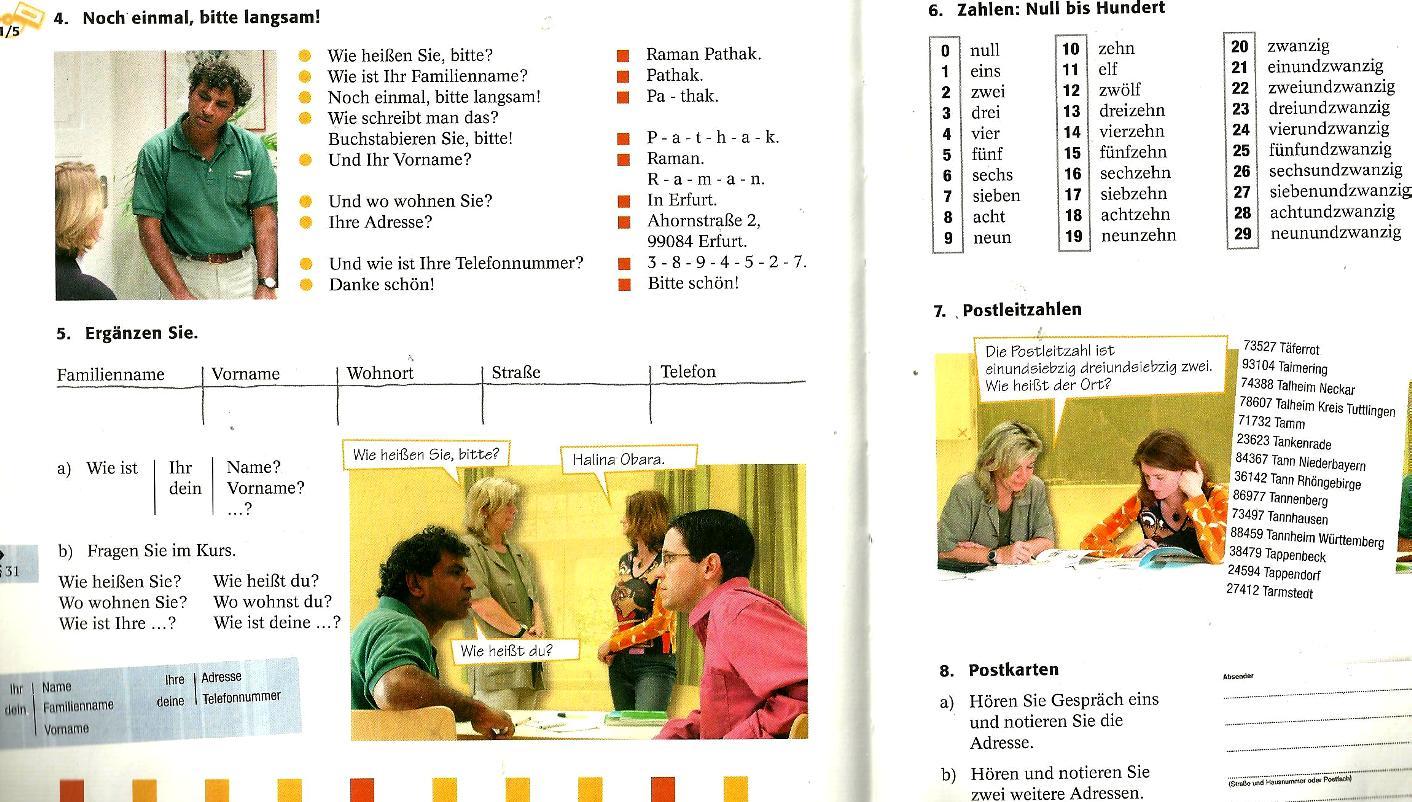 презентации по немецкому языку знакомство
