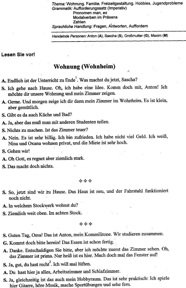 mein hobby сочинение на немецком